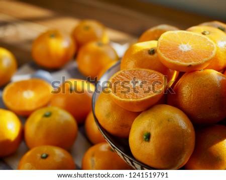 Fresh Korean fruit Jeju citrus, mandarin, tangerine   #1241519791