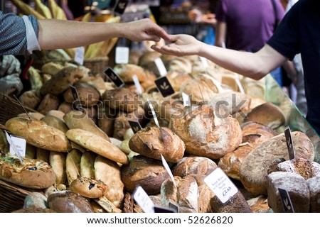 fresh loaf of bread - stock photo