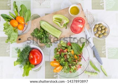 Fresh organic vegetable salad. Vegetarian vegan healthy diet food #1437893897