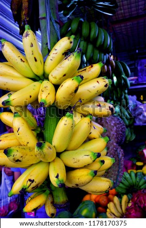 Fresh Ripe Banana #1178170375