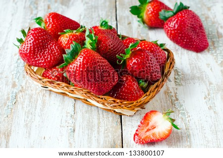 Fresh strawberries in the basket.Selective focus