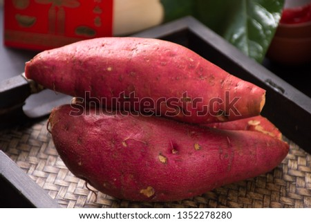 Fresh sweet potato sweet potato #1352278280