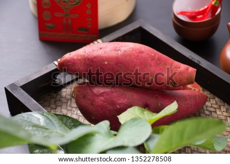 Fresh sweet potato sweet potato #1352278508