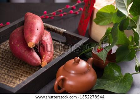 Fresh sweet potato sweet potato