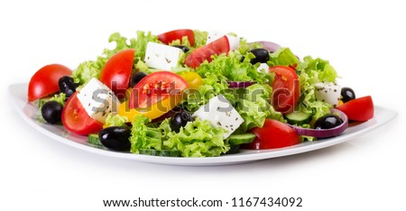 fresh vegetable salad isolated on white background #1167434092