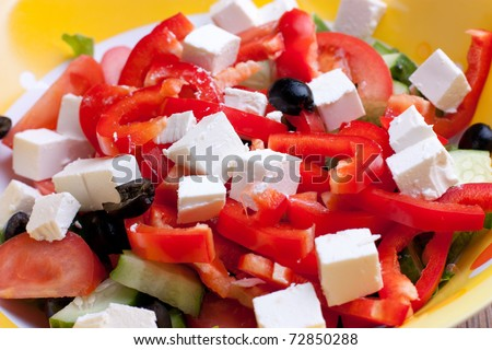 Fresh vegetables in dish