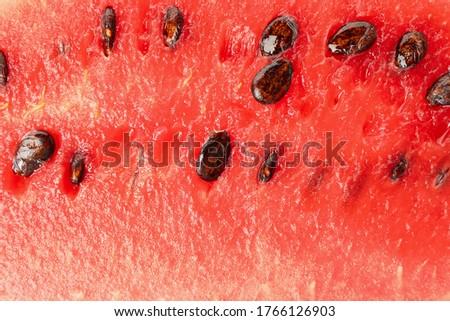Fresh watermelon on whole background, close up. Summer fruit Zdjęcia stock ©