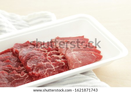 Freshness sliced beef for Korean barbecue in food container