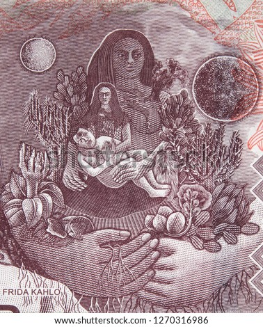 Frida Kahlo painting Love Embrace of the Universe on Mexico 500 peso (2010) bill.