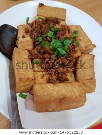 Fried bean curd with minced pork
