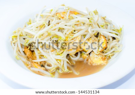 Fried Bean sprouts.