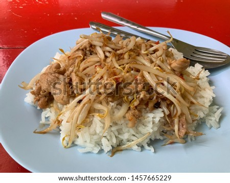 Fried bean sprouts with rice
