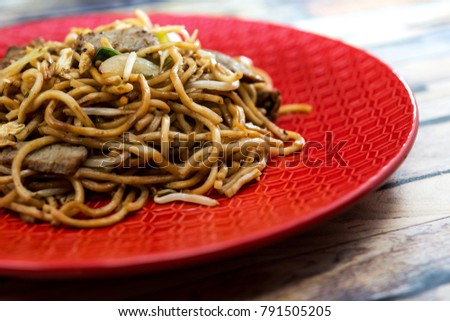 fried beef noodle food on the table  #791505205