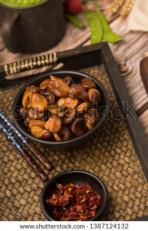 Fried broad bean food image