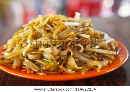 Fried noodles in Hong Kong style