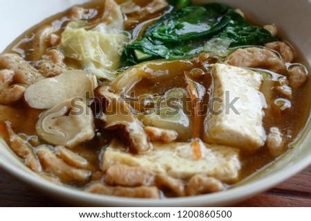 Fried noodles with kale, tofu, mushroom in gravy sauce in vegetarian festival. vegetarian food. #1200860500
