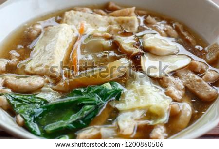 Fried noodles with kale, tofu, mushroom in gravy sauce in vegetarian festival. vegetarian food. #1200860506