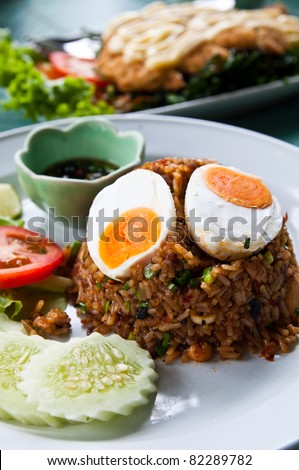 fried rice with chili dip, pork and salt egg