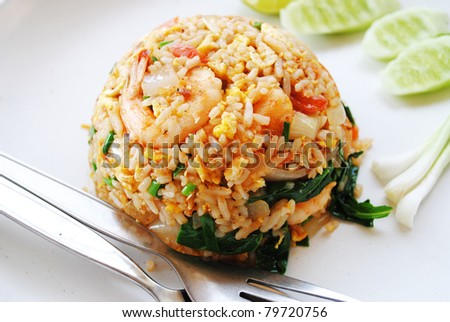 Fried rice with pork is on the dish