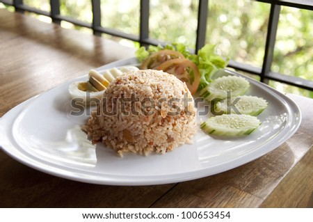 fried rice with pork Thai cuisine