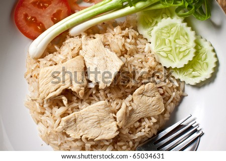 fried rice with pork , Thai food.