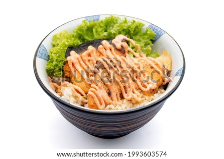 Fried Salmon with our Special Mentaiko with Rice Bowl (Shake Mentai Donburi) - Japanese Food Photo stock ©