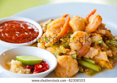 fried seafood Sukiyaki in Thai style with sauce