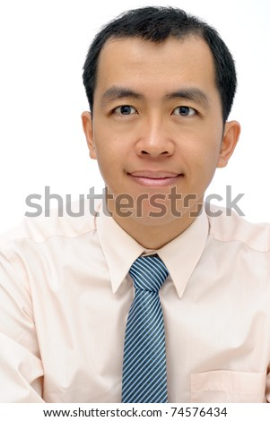stock photo : Friendly mature business man of Asian looking at you, ...