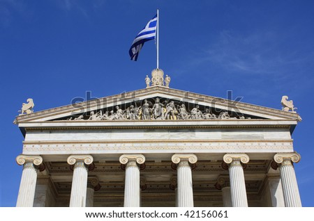 Frieze and Columns of Athens Academy