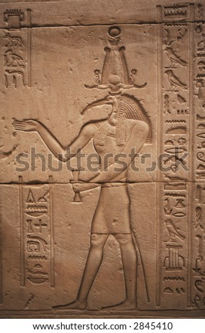 frieze of toth god  in Horus temple in Edfou in upper egypt