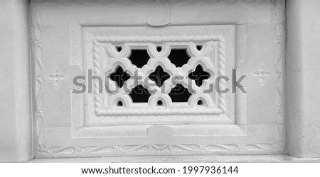 Frieze, perforated decorations in limestone with the role of ventilation grille or ornament. Imagine de stoc ©