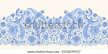 Fringe border seamless pattern. Abstract floral watercolor painted exotic bird, paisley elements, fantastic flower, fairy textured foliage, beige background. Textile edge,book cover, tee-shirt print