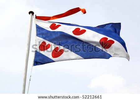 Frisian flag with orange streamer