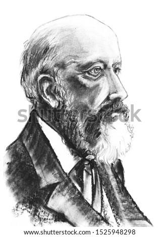 From the series are great chemists. Johann Friedrich Wilhelm Adolf von Baeyer - German organic chemist, Nobel laureate in chemistry