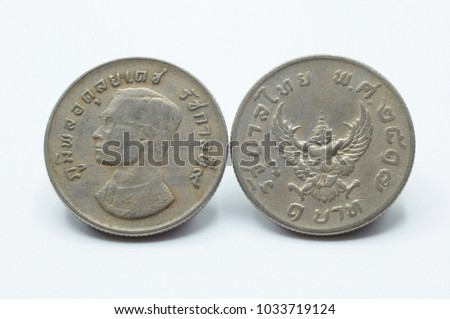 Front and back, Thai one baht collect Garuda coins year 1974, Thailand, Asia.