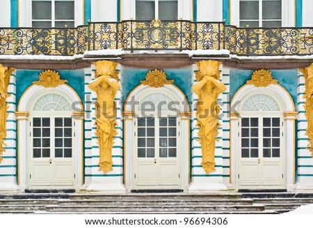"""Front door of Hermitage Pavilion at Catherine Palace in Pushkin ('Tsar's Village"""") near St. Petersburg, Russia"""