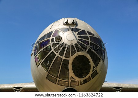 Front end of B-36 Peacemaker