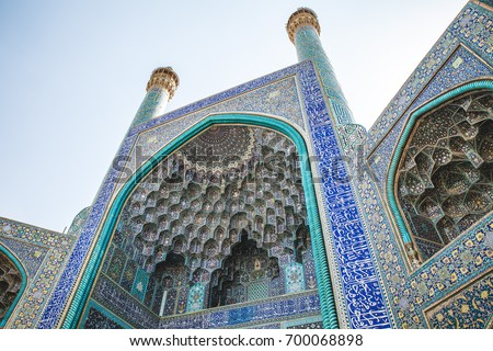 Front gate of a mosque with nice blue tiles in Esfahan, Iran