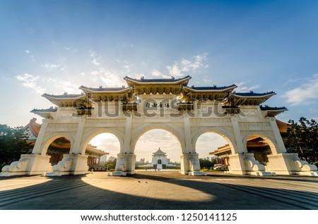 "Front gate of Chiang Kai-Shek Memorial Hall, Taipei, Taiwan. Chinese word mean ""Liberty Square"". #1250141125"
