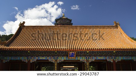 Front Gate Tower of the Fragrance of the Buddha Blue Skies Summer Palace Beijing China