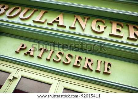 Front of a bakery in France