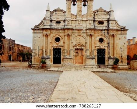 Front of Arkadi Monastery #788265127