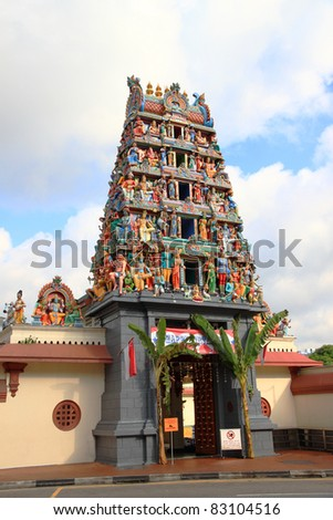 Front of Mariamman temple