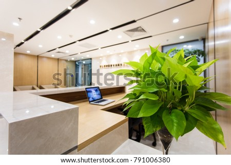 Front office reception area in modern office