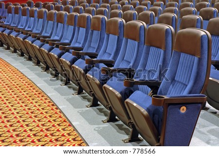 Front row section of auditorium