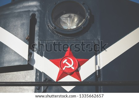 Front view cabin of the old Soviet train. Locomotive Front. Revolutionary train, Five pointed star, Hammer and sickle, white stripe