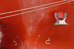 front view of a big ship, closeup