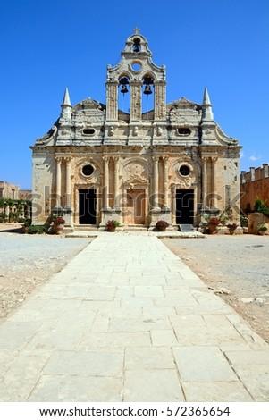 Front view of Arkadi Monastery, Arkadi, Crete, Greece, Europe. #572365654