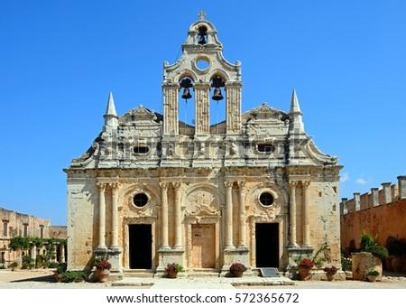 Front view of Arkadi Monastery, Arkadi, Crete, Greece, Europe. #572365672