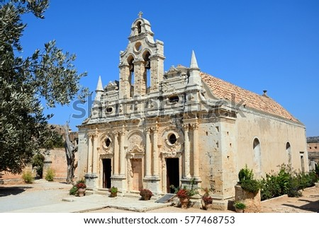 Front view of Arkadi Monastery, Arkadi, Crete, Greece, Europe. #577468753